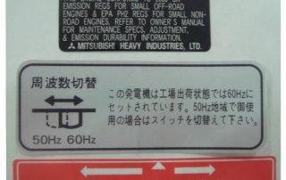 Custom Industrial Labels 8