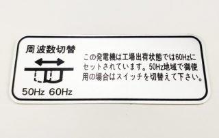 Custom Industrial Labels 9