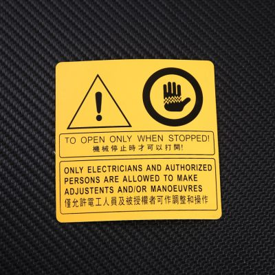 electric nameplate