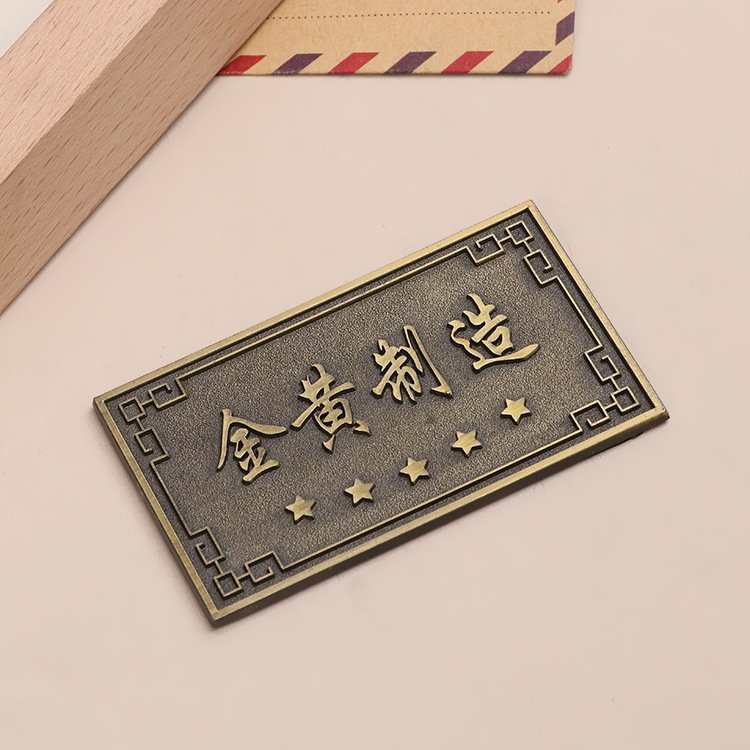 engraved brass name plate
