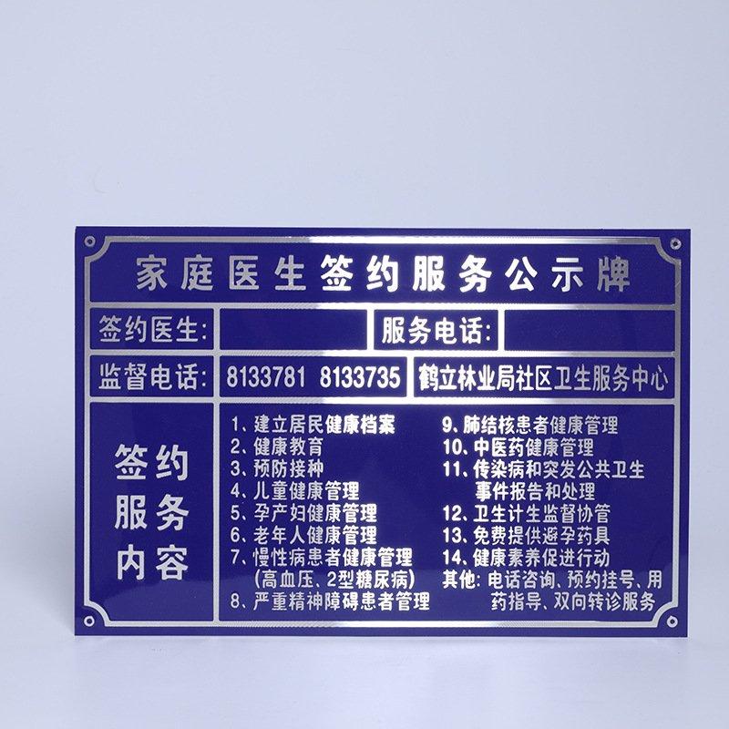 machine nameplate