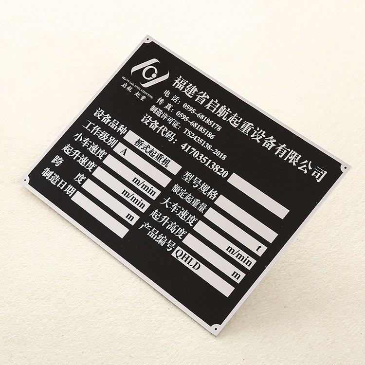 metal identification tags equipment